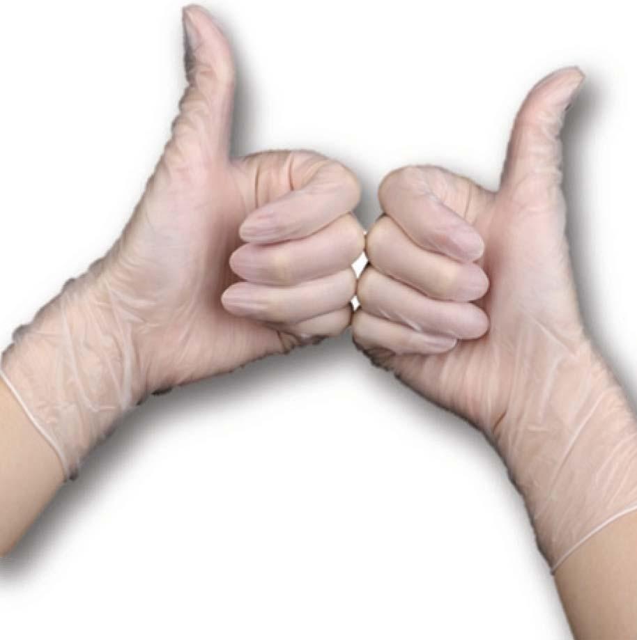 vinyl_gloves